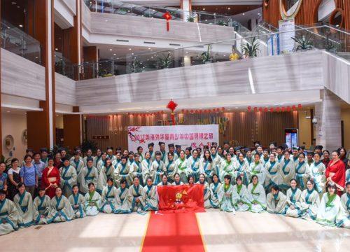 华裔青少年在镇海培菊图书馆举行成人礼—— 这一刻,我们长大啦!