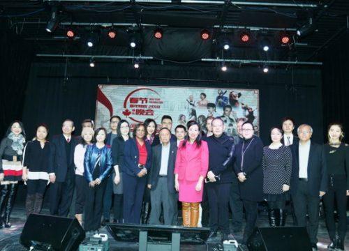 万锦华人慈善春晚将于2018年1月28日举行