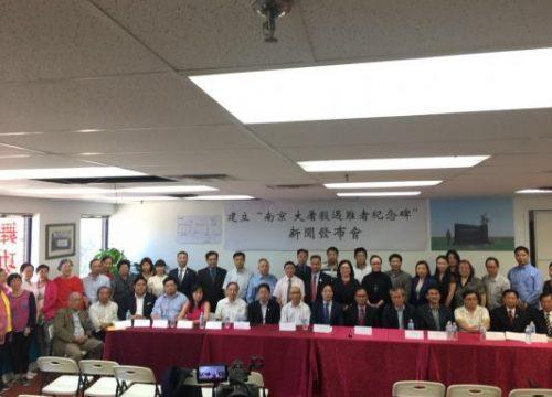 南京大屠杀遇难者紀念碑选址确定10月设立 筹备委员会呼吁社区捐助