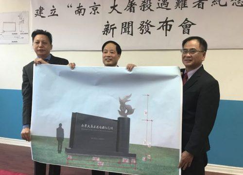 """多伦多将建""""南京大屠杀遇难者纪念碑"""""""