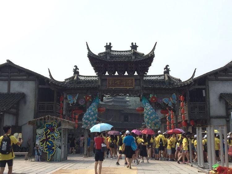 夏令营镇江营Day9——穿越千华古镇