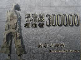 海外首座南京大屠杀遇难者纪念碑将在多伦多落成